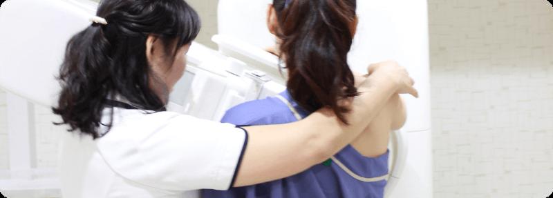 当院の乳がん検診の4つの特徴