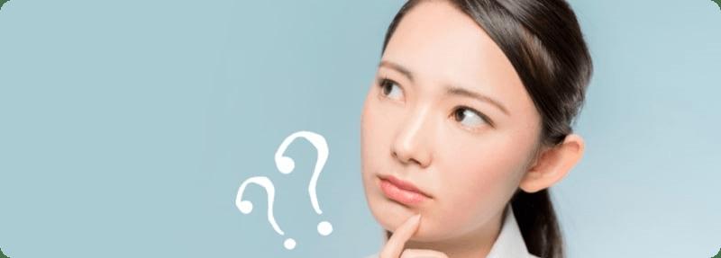 乳腺外科に関するよくあるお悩み・疑問
