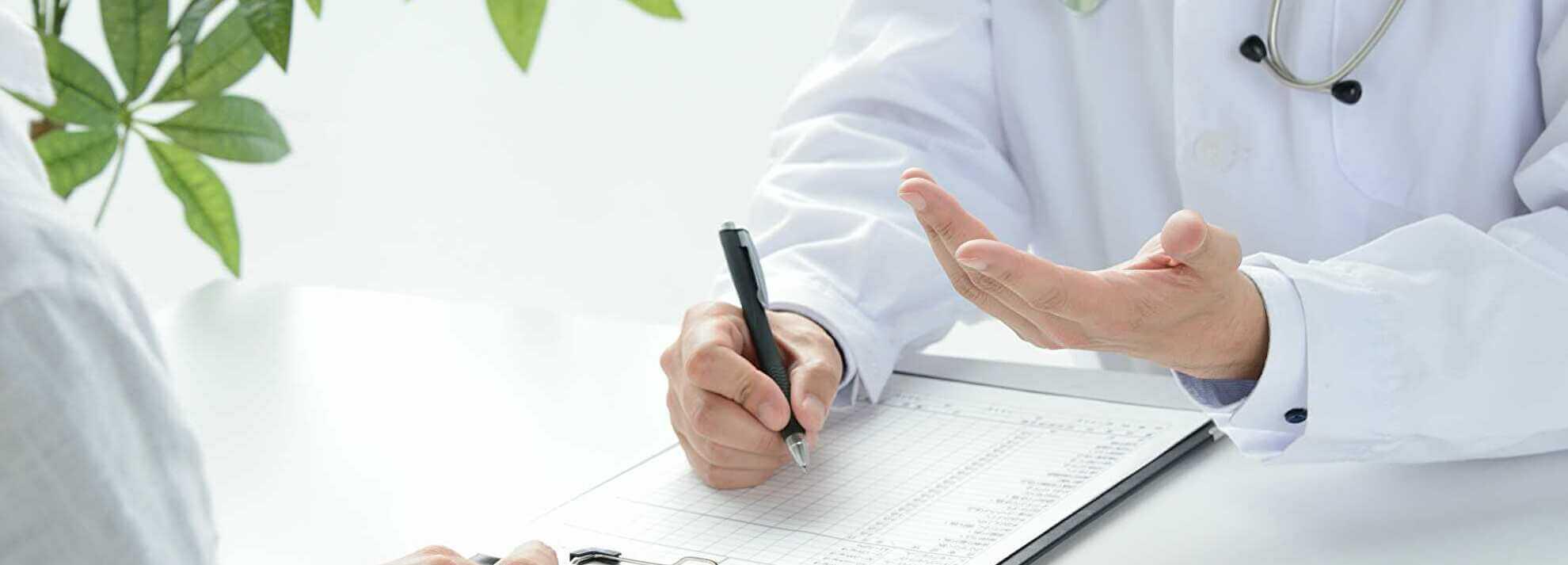 乳がん検診の結果について
